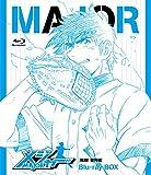 メジャー[飛翔!聖秀編]Blu-ray BOX