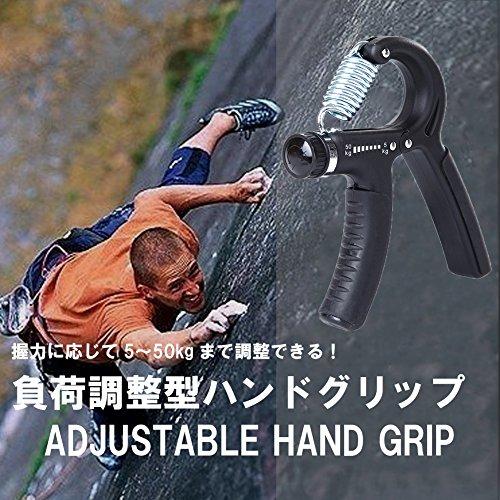 LGTM ハンドグリップ 握る 筋トレ フィットネス 5kg-50kg 握力 リハビリ 器具