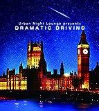 Urban Night Lounge presents DRAMATIC DRIVING 画像