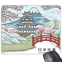 Mount Fuji Sakura日本浮世絵マウスパッド長方形ノンスリップゴムマウスパッドゲームギフト