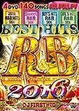 BEST HITS R&B 2016
