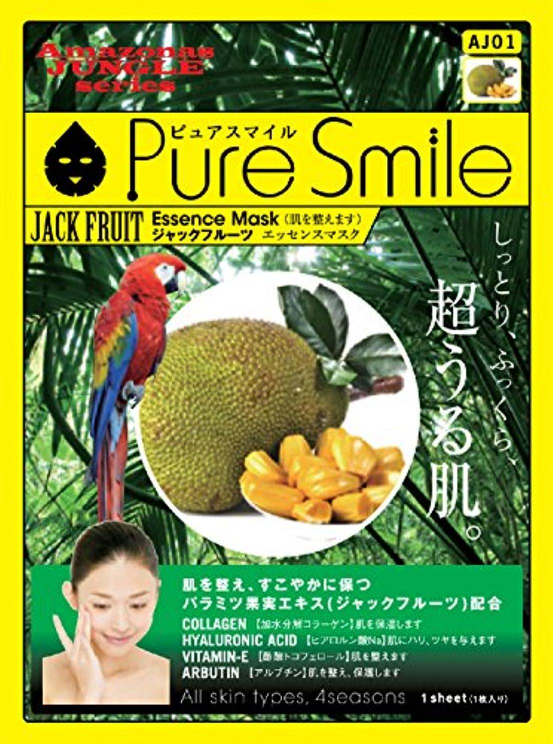 ほとんどない別れるアルコールPure Smile エッセンスマスク ジャックフルーツ 23ml?30枚