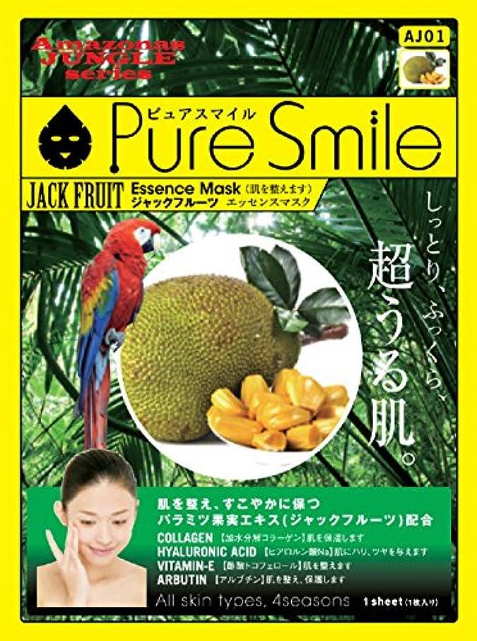 ポゴスティックジャンプ経過昆虫を見るPure Smile エッセンスマスク ジャックフルーツ 23ml?30枚