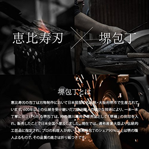 恵比寿刃匠-takumi-『柳包丁(刺身包丁)』