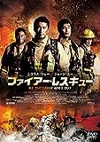 ファイアー・レスキュー【DVD】