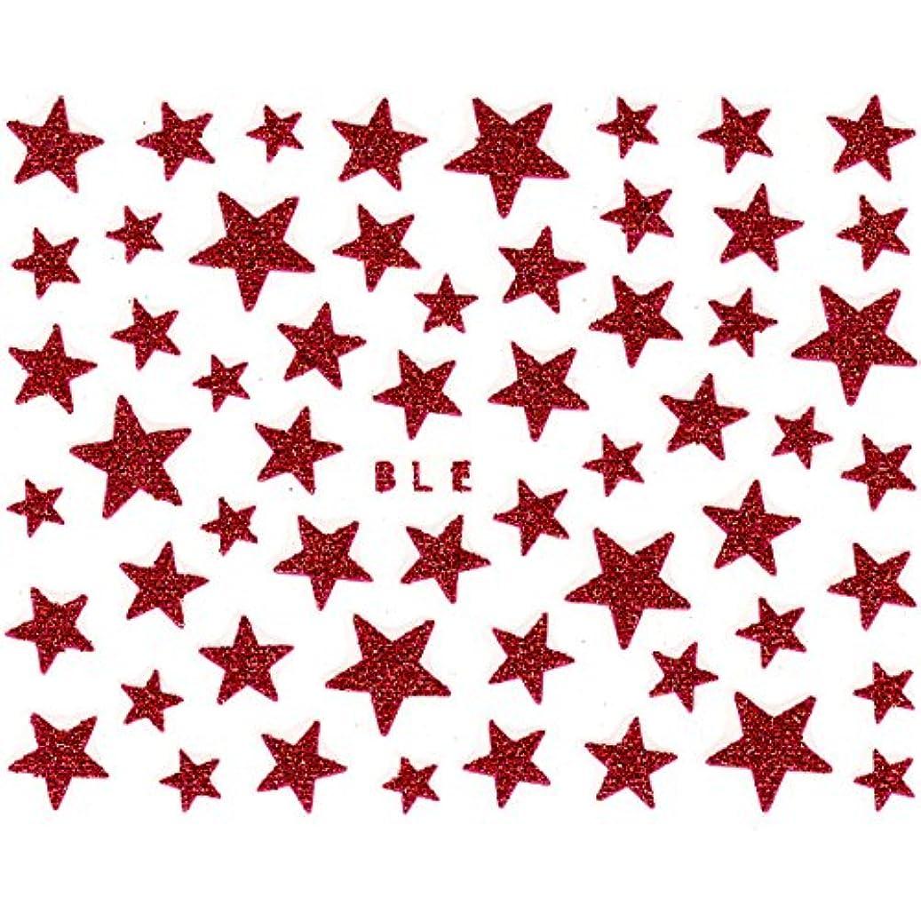 苦痛のつぶすネイルシール ラメ スター 星 選べる10種類 (H-09/レッド)