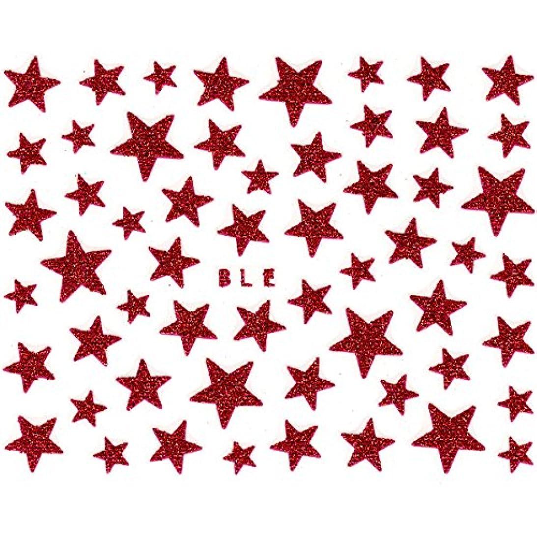 クラシカル好きである百年ネイルシール ラメ スター 星 選べる10種類 (H-09/レッド)