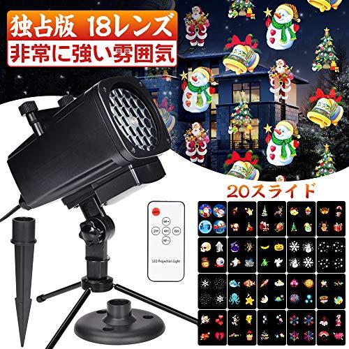 投影ランプ クリスマス,LEDプロジェクションライト ハロウ...