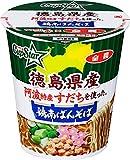 サッポロ一番×全農 カップスター 徳島県産すだちを使った 鶏南ばんそば 63g×12個