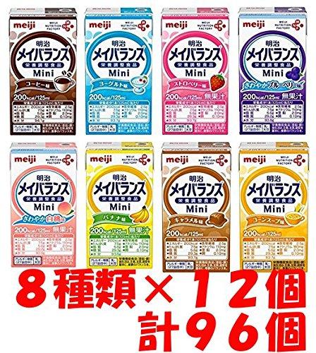 【4ケース】明治メイバランスMini アソートBOX 24本入(8種類×3本)