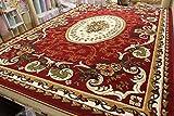 ウィルトン織りカーペット アンティーク ラグ ベルギー製 約6畳(240×330cm) シラズC柄絨毯 レッド