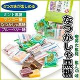 【黒糖】なつかしゃ黒糖4点セット(株式会社ヤマア)