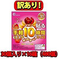 【訳アリ】 春魔人 貼るカイロ ミニサイズ 30個×16 【ケース販売】