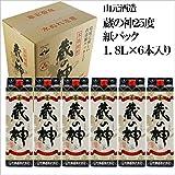 山元酒造 本格芋焼酎 蔵の神パック25度 1800ml×6本