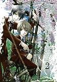 鳥籠学級 2 (Gファンタジーコミックス)