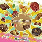 TwinkleHEART(在庫あり。)