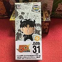 ジャンプ50周年 ワールドコレクタブルフィギュア vol.7 一堂零 ハイスクール!奇面組 ワーコレ