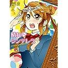晴れのちシンデレラ magical 2 (バンブーコミックス)