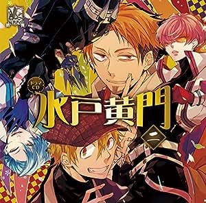 NRPCシリーズ ドラマCD「水戸黄門」第2巻(初回限定盤)(DVD付)
