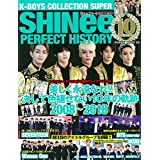 K-BOYS COLLECTION SUPER SHINee Perfect History (シャイニー)10周年SP (パワームック)