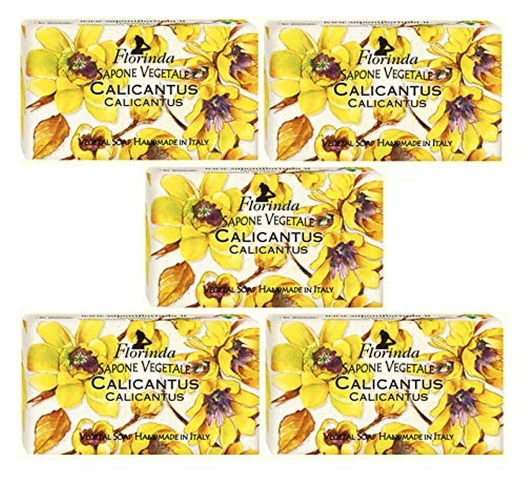 毒写真権利を与えるフロリンダ フレグランスソープ 固形石けん 花の香り カリカントス 95g×5個セット