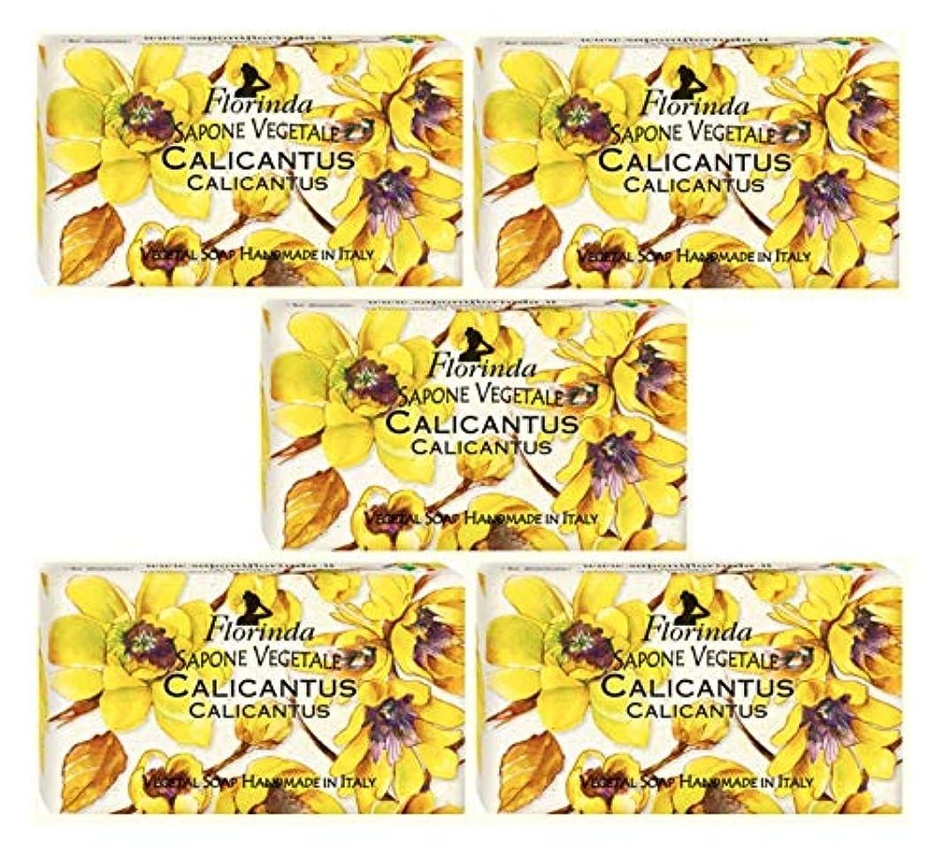 無全体形容詞フロリンダ フレグランスソープ 固形石けん 花の香り カリカントス 95g×5個セット