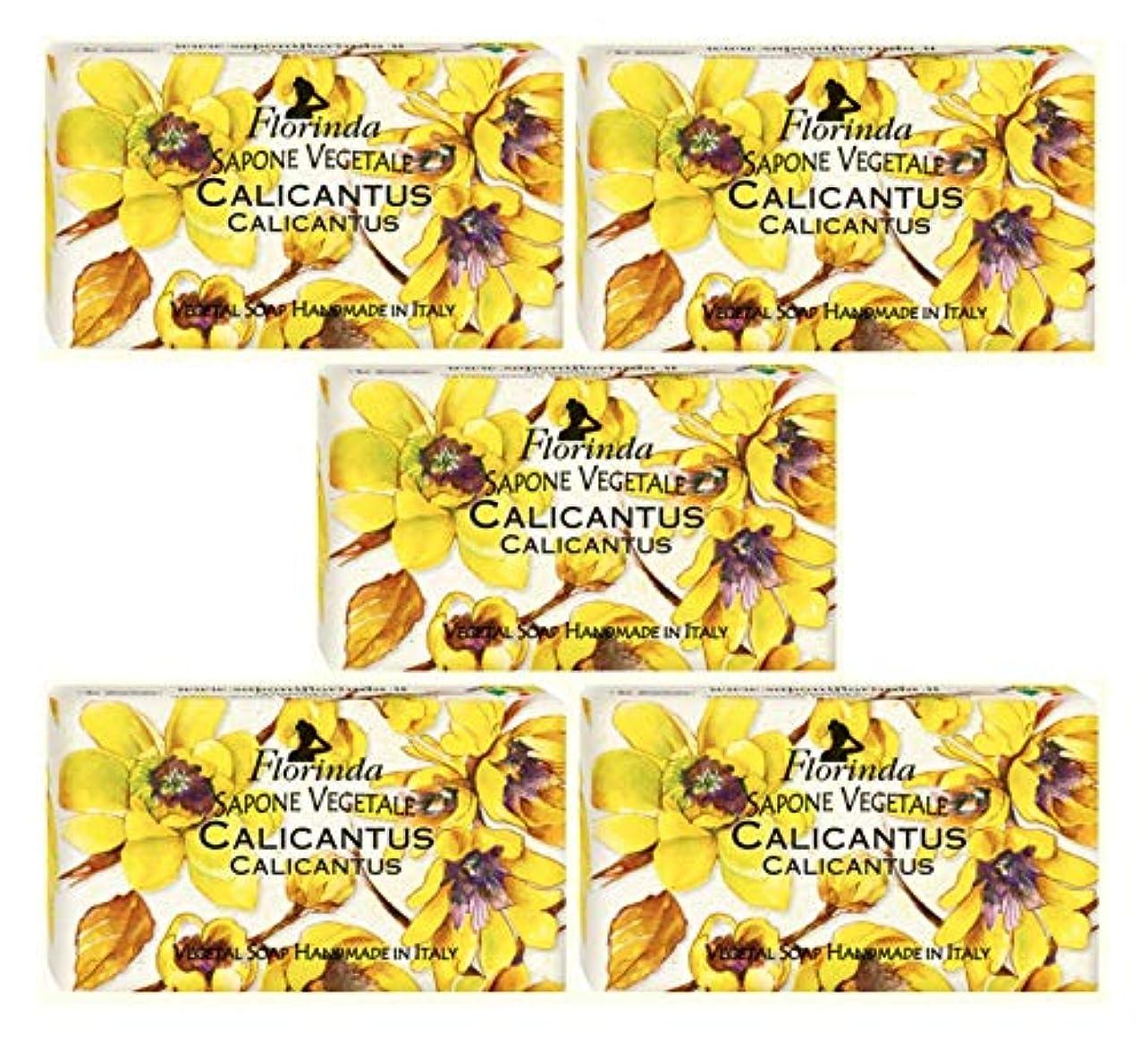 大胆不敵東ティモール仕方フロリンダ フレグランスソープ 固形石けん 花の香り カリカントス 95g×5個セット