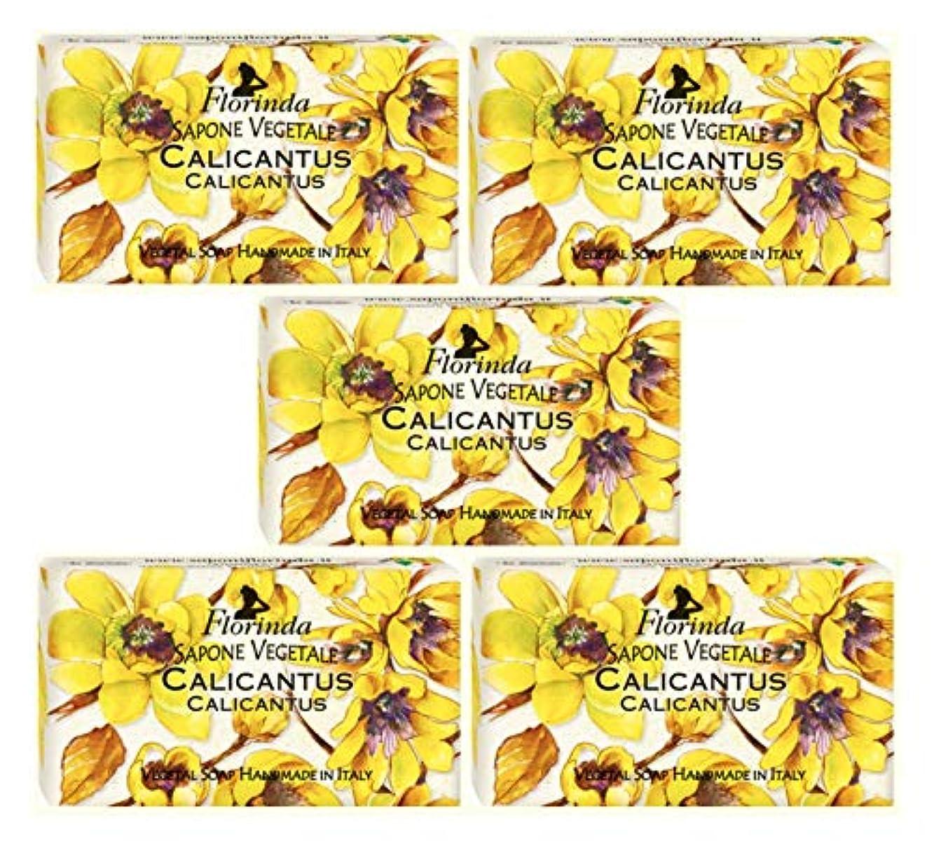 数学者姓ライセンスフロリンダ フレグランスソープ 固形石けん 花の香り カリカントス 95g×5個セット
