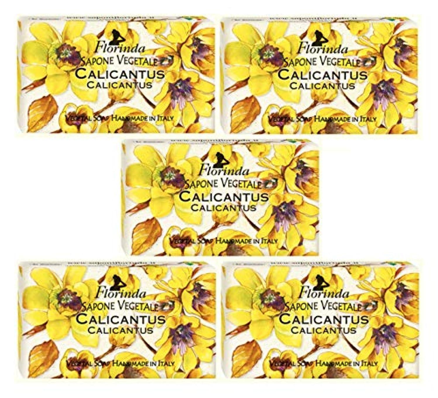 出会い偶然本土フロリンダ フレグランスソープ 固形石けん 花の香り カリカントス 95g×5個セット