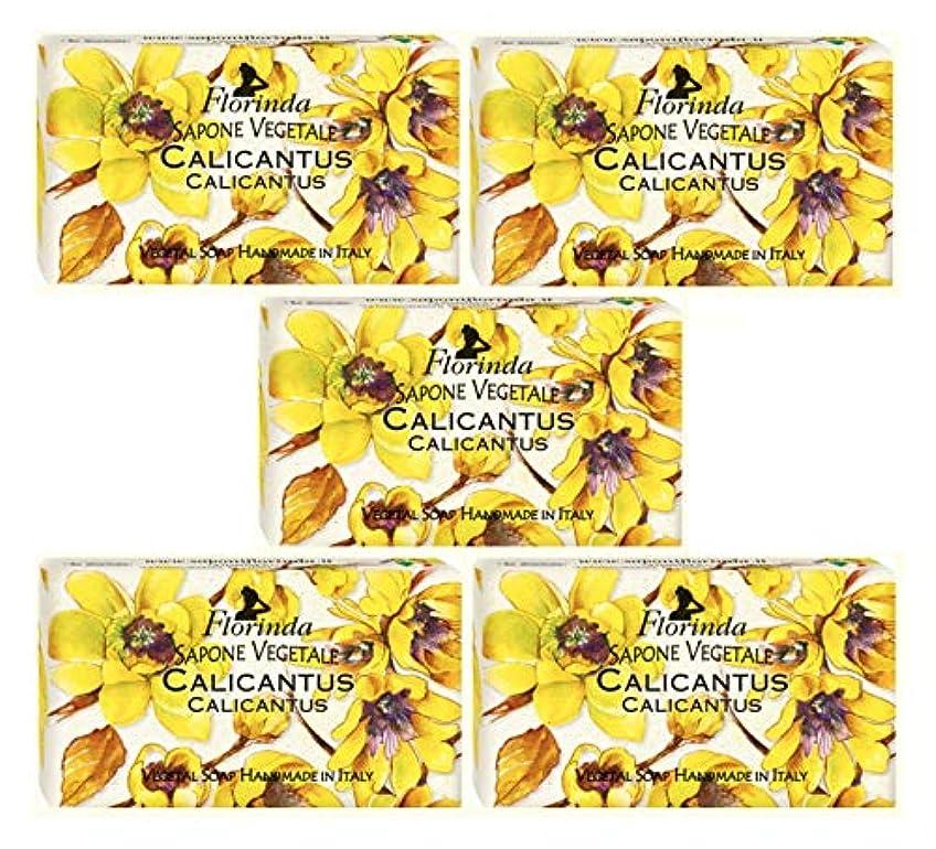 まだ恋人評価可能フロリンダ フレグランスソープ 固形石けん 花の香り カリカントス 95g×5個セット