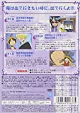 ONE PIECE ワンピース セブンスシーズン 脱出!海軍要塞&フォクシー海賊団篇 piece.2 [DVD]