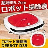 ECOVACS 超薄型 床用お掃除ロボット 自動充電式 タイマー付 DEEBOT D35 【日本正規品】