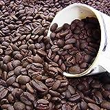 97%以上カット!カフェインレスコーヒー(コロンビア) (500g) 豆のまま