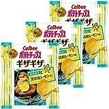 カルビー ポテトチップスギザギザ 黒胡椒レモン味  58g×3袋