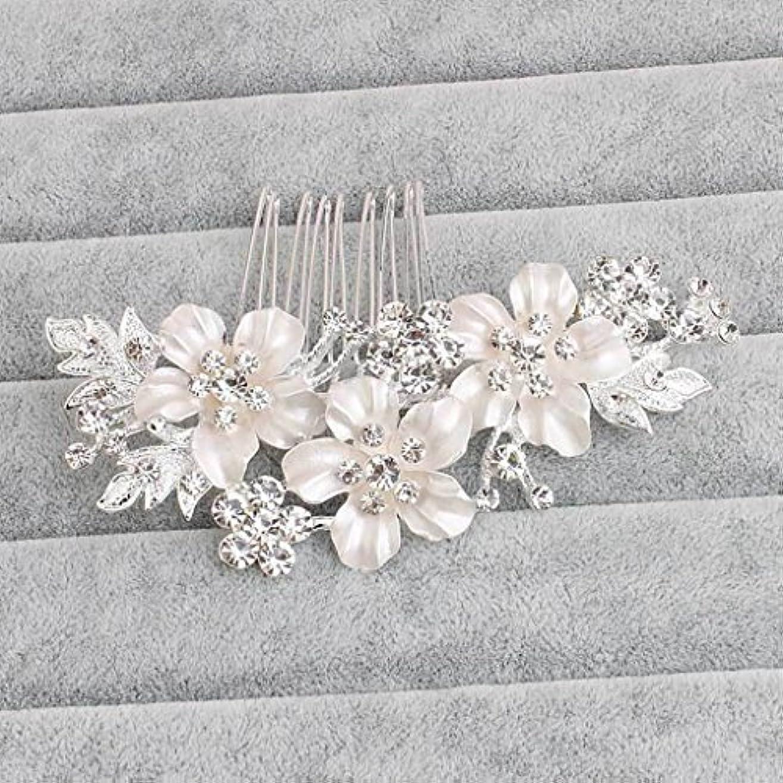 おんどり可動トラフィックClover Bridal Handmade Wedding Hair Comb Flower Hair Accessories for Bridal (silver) [並行輸入品]