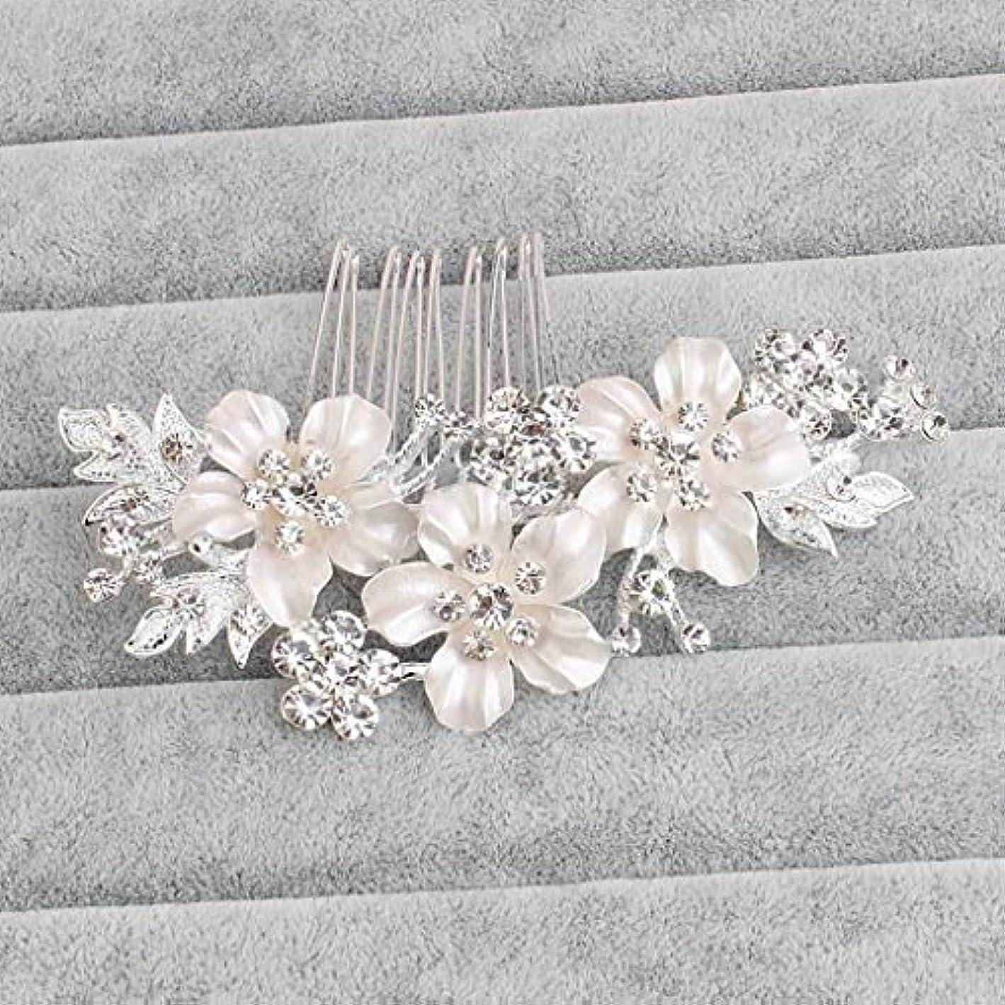 結婚創始者ぼかしClover Bridal Handmade Wedding Hair Comb Flower Hair Accessories for Bridal (silver) [並行輸入品]