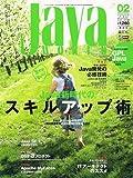 Java World (ジャバ・ワールド) 2007年 02月号 [雑誌]