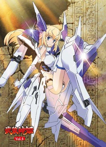 武装神姫 4 [Blu-ray]