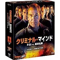 クリミナル・マインド/FBI vs. 異常犯罪 シーズン1 コンパクト BOX