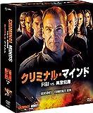 クリミナル・マインド/FBI vs. 異常犯罪 シーズン1 コンパクト BOX [DVD] 画像