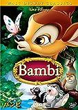 バンビ[DVD]