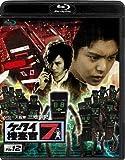 ケータイ捜査官7 File 12[Blu-ray/ブルーレイ]