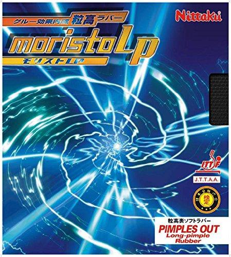 ニッタク(Nittaku) 卓球 ラバー モリスト_LP ツブ高 テンション NR-8673