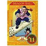 DRAGON BALL #11 [DVD]