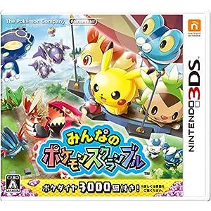 みんなのポケモンスクランブル - 3DSの関連商品1