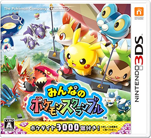 みんなのポケモンスクランブル - 3DS...