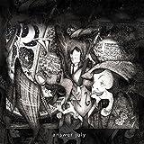 アンサー・ジュライ/ANSWER JULY (輸入盤)