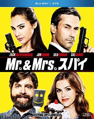Mr.&Mrs. スパイ 2枚組ブルーレイ&DVD(初回生産限定) [Blu-ray]の詳細を見る