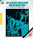 Cowboy Bebop - Complete BD Collection