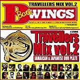 TRAVELLERS MIX VOL.2